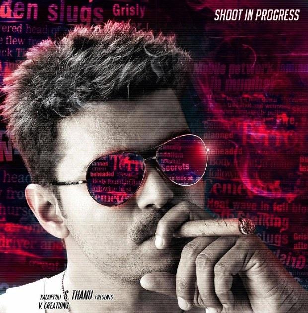 Vijay in Thuppakki - Exclusive Still