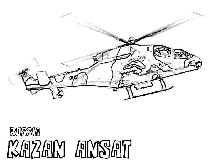 Helicopters Rusian Kazan Ansat Coloring Pages For Kids Printable