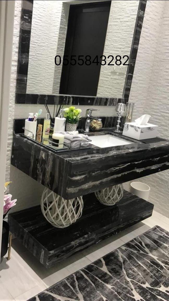 صور مغاسل رخام حمامات Vintage Flowers Wallpaper Lighted Bathroom Mirror Bathroom Mirror