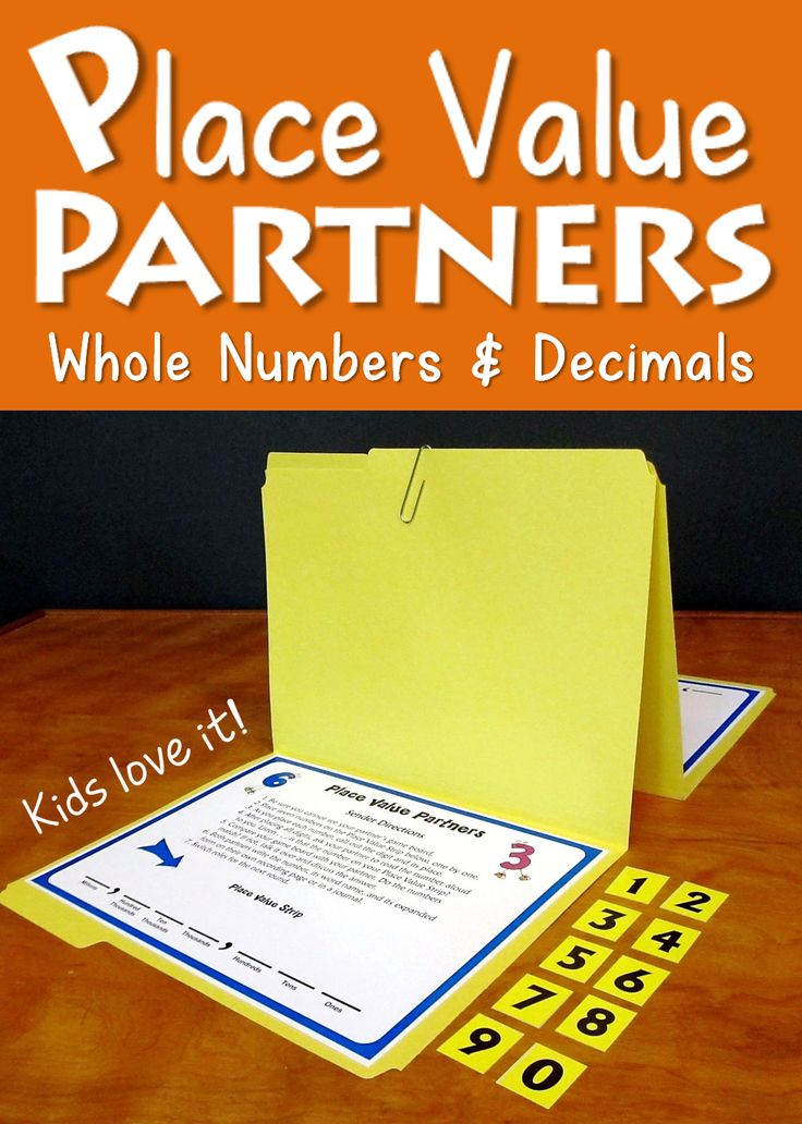 Place Value Partners Game from Laura Candler - Awesome for math centers! - Place value game includes two versions: Traditional terms and Common Core terms - Each version has several levels covering both whole numbers and decimals. Appropriate for 2nd grade, 3rd grade, 4th grade, and 5th grade.