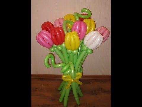 Тюльпан из воздушных шаров (tulip from balloons)