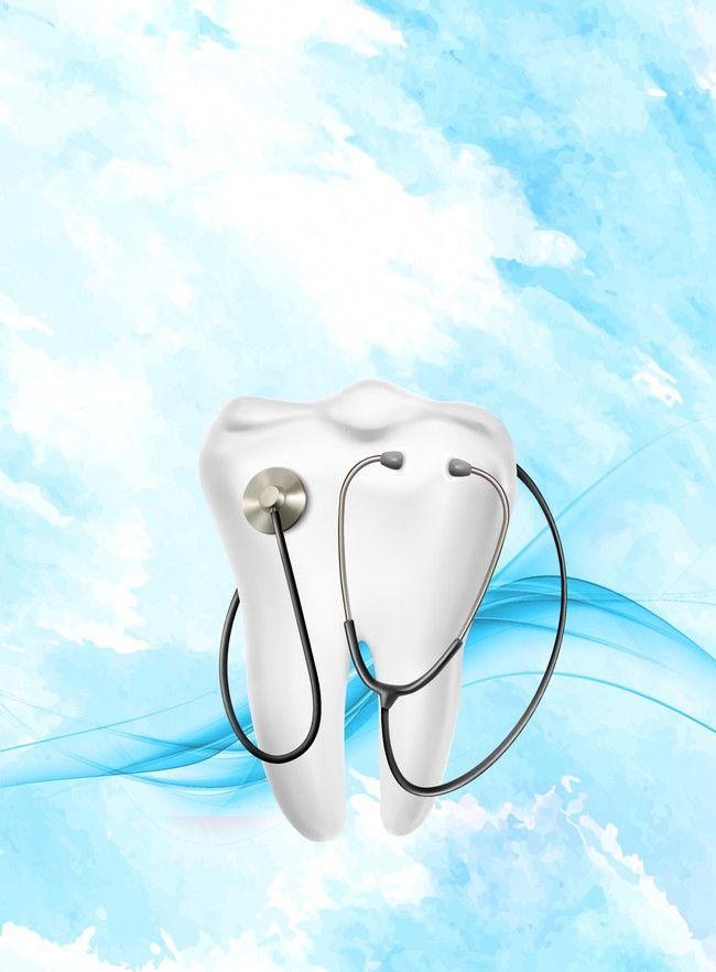 клуни картинки для стоматологов на телефон вредители присутствуют коже