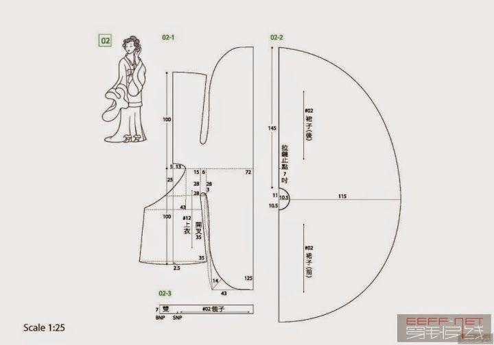 китайская одежда - SSvetLanaV - Picasa Albums Web