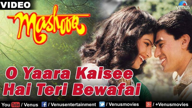 cool O Yaara Kai See Hai Teri Bewafai Full Song | Mashooq | Ayub Khan & Ayesha Jhulka |