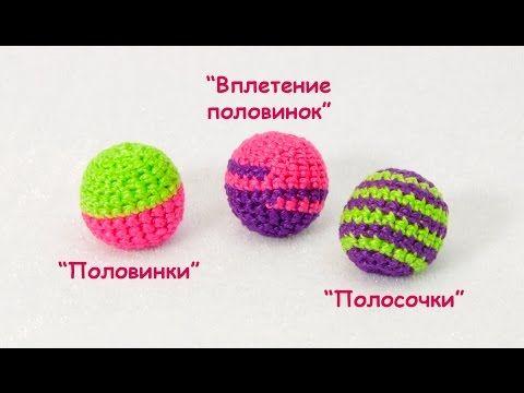 Как обвязать бусину в 2 цвета (МК №2) // Crochet Beads 2 Colors - YouTube