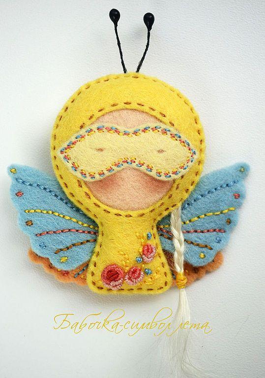 Купить Бабочка-символ лета - бабочка брошь, символ лета, брошь из фетра, кусочек счастья