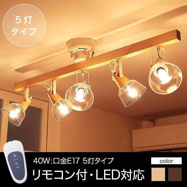 壁 天井 間接照明 Ledテープライト モールディング リゾートホテル などのインテリア実例 2018 02 02 20 02 56