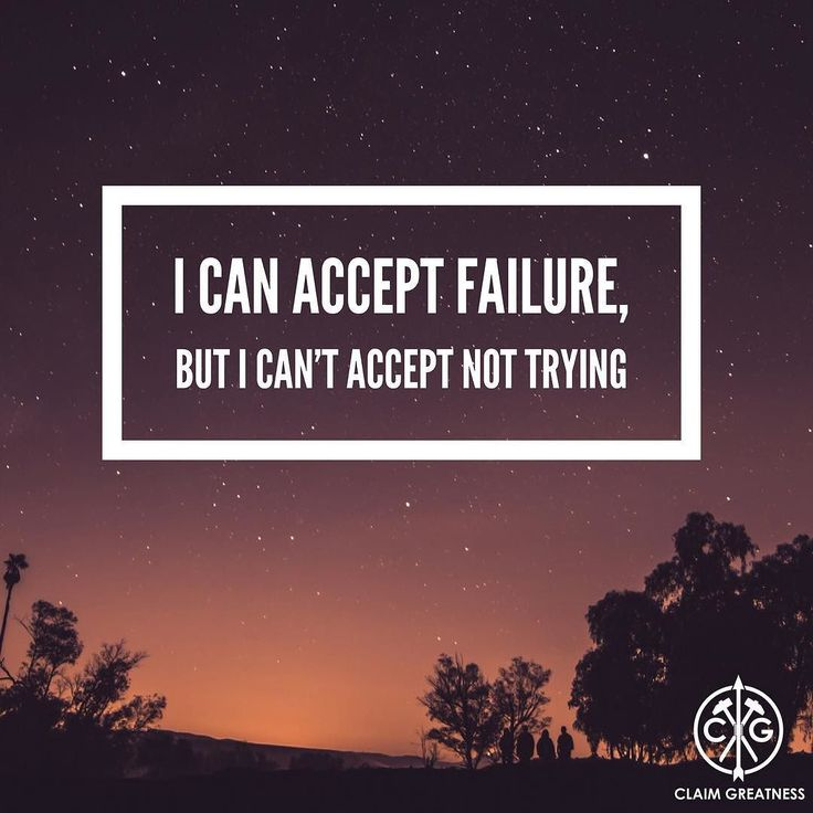 Inspirational Quotes About Failure: 25+ Great Ideas About Love Failure Quotes On Pinterest