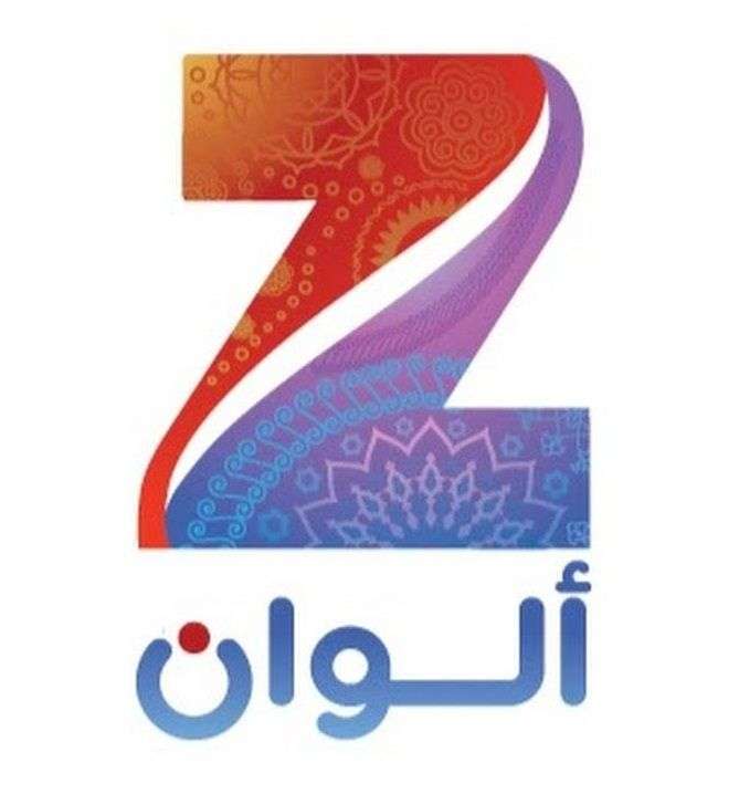 قناة زى الوان بث مباشر Online Adidas Logo Logos