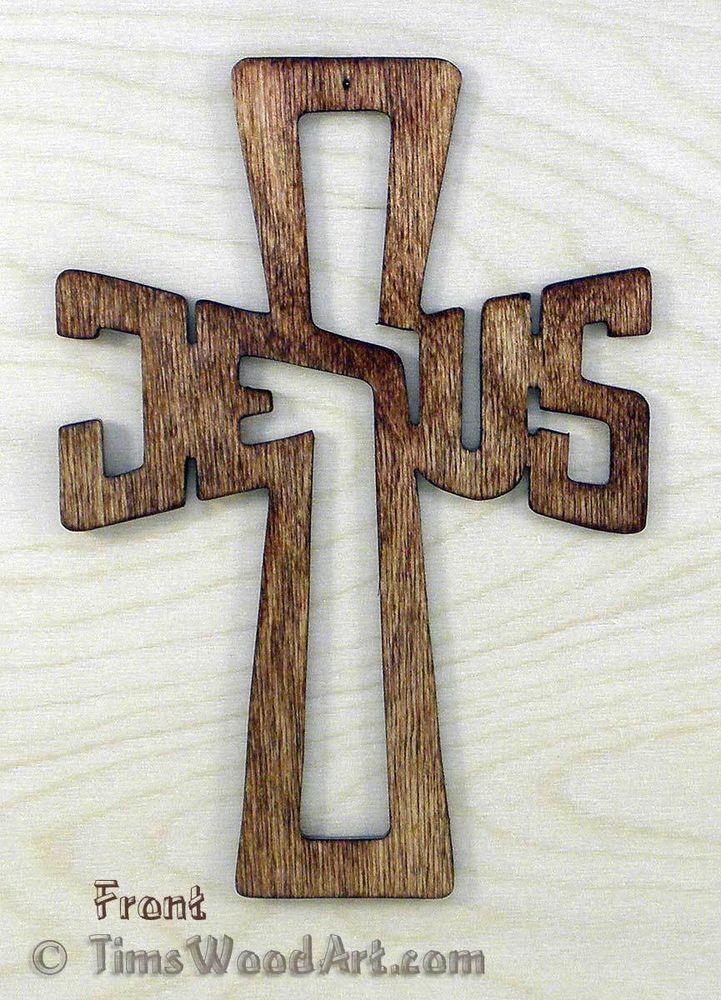Jesus Cross, Baltic Birch Wood Cross for Wall Hanging or Ornament, Item J-2 #horseshoecrosses #clickintensityads  #handmadecross