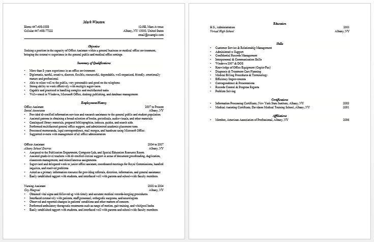sample teacher resume christian school