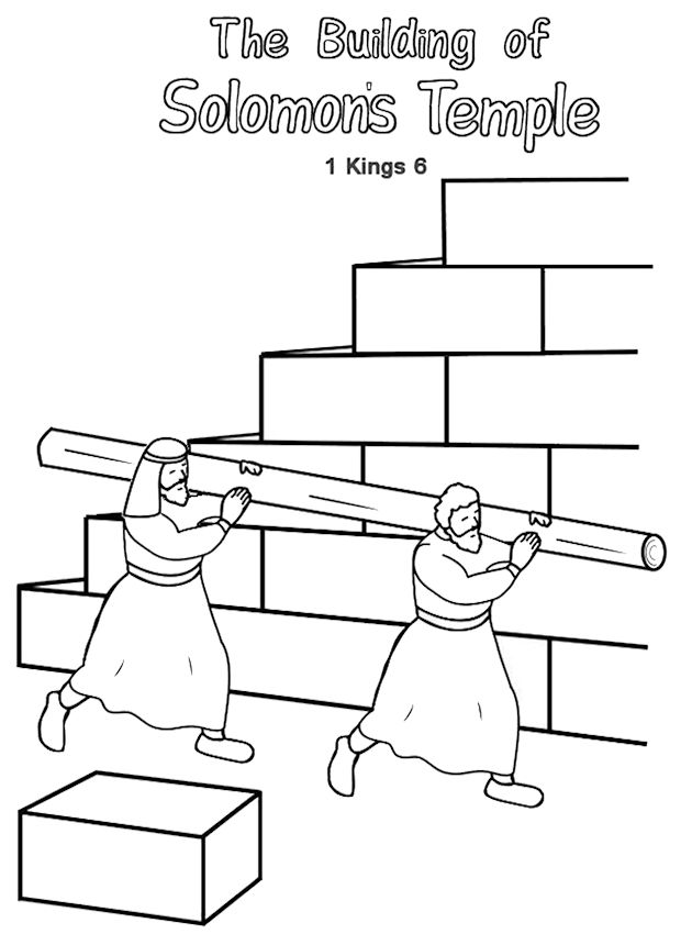 building the temple printable booklet