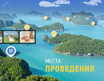 """Check out new work on my @Behance portfolio: """"Пхукет"""" http://be.net/gallery/43584463/phuket"""