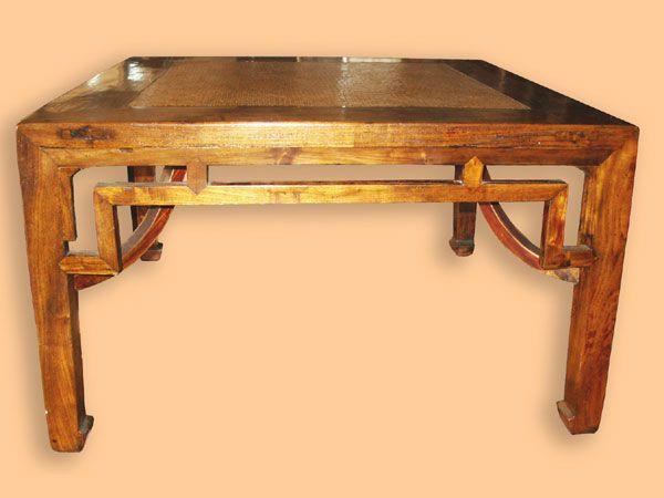 17 meilleures images propos de meubles style asiatique sur pinterest armoires tables et - Table basse style asiatique ...