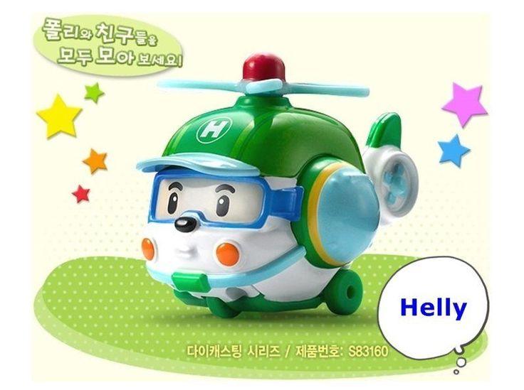 Robocar Poli Die-Cast Kids Toy Diecasting Figure Series Korea Animation - Helly #Academy