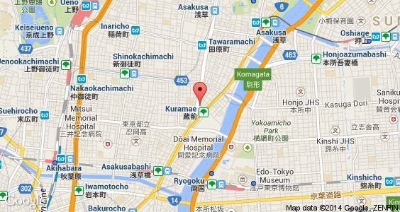 Hotel Kuramae, Tokyo accommodation. Akibahara