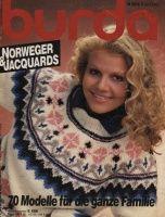 BURDA SPECIAL (БУРДА) Norweger&Jacqards 1983 SH 21/83 E686 / БИБЛИОТЕЧКА ЖУРНАЛОВ МОД / Библиотека / МОДНЫЕ СТРАНИЧКИ