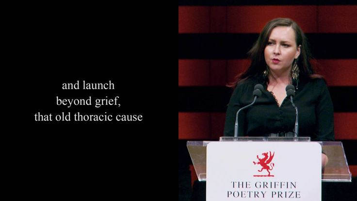"""Poet Liz Howard reads the poem """"Thinktent"""" from her poetry collection """"Infinite Citizen of the Shaking Tent"""" (McClelland & Stewart), winner of the 2016 Canadian Griffin Poetry Prize. The reading took place at Koerner Hall in Toronto, Canada on June 1, 2016."""
