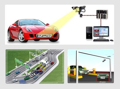 World Automatic Number Plate Recognition System Market 2017 - Siemens, Bosch, Vigilant Solutions, Vysionics, ARH, CA Traffic - https://techannouncer.com/world-automatic-number-plate-recognition-system-market-2017-siemens-bosch-vigilant-solutions-vysionics-arh-ca-traffic/