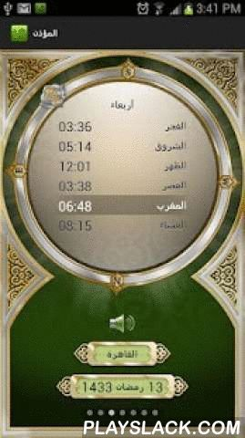 Al-Moazin Lite (Prayer Times)  Android App - playslack.com , Al-Moazin prayer times application, is a must have companion for all Muslims. With Al-Moazin, you will not miss Salat again even if you traveled to a totally new country.GPS integration feature will help you get accurate prayer times wherever you are on earth! (Paid version only)You don't need to ask anyone for Qibla direction anymore. with digital compass integration feature, Al-Moazin will show you the exact direction…
