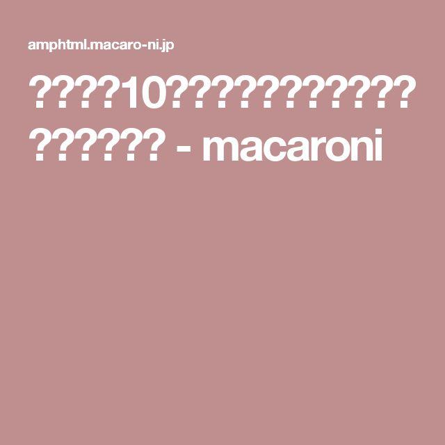 レンジで10分!コクうまチーズの鶏肉クリーム煮 - macaroni