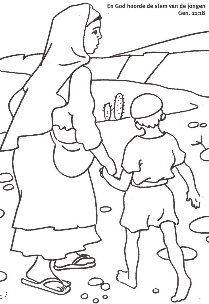 abram coloring pages - photo#17