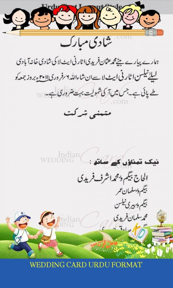 17 Large Wedding Card Urdu Format