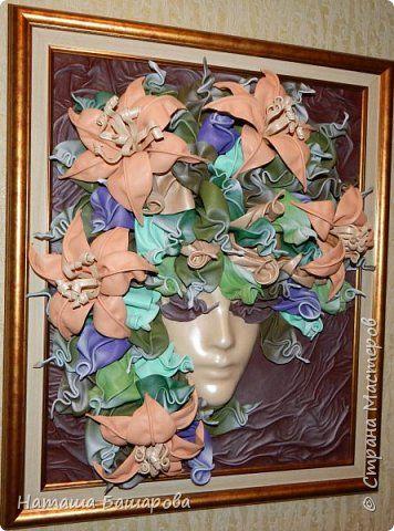 Картина панно рисунок Поделка изделие Моделирование конструирование любимая кожа Кожа фото 1