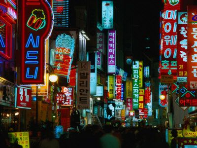 Neon Signs in Street, Gwangju, Jeollanam-Do, South Korea