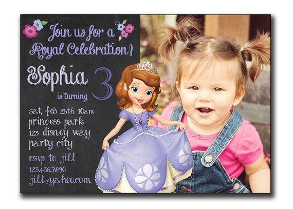 Princess Sofia Invitation Sofia the First by PrintablesToYou