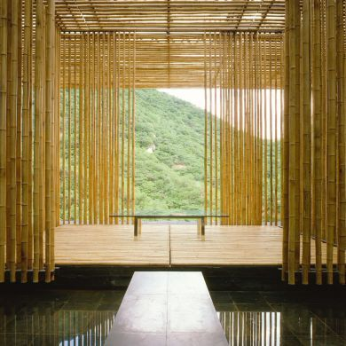 """Sustainable Building Material: Bamboo: Sustainable 1610s, """"bearable,"""" from sustain   -able. Attested from 1845 in the sense """"defensible;"""" from 1965 with the meaning """"capable of being continued at a certain level."""" Sustainable growth is recorded from 1965. Related: Sustainability (1972)."""