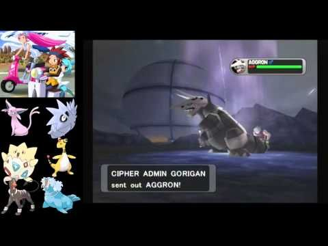 Pokemon XD: Ep 17.2 - Reaching the End...