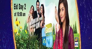 Urdu Play: Good Morning Pakistan Eid Special (Day 3) full on Ary Digital 27th September 2015
