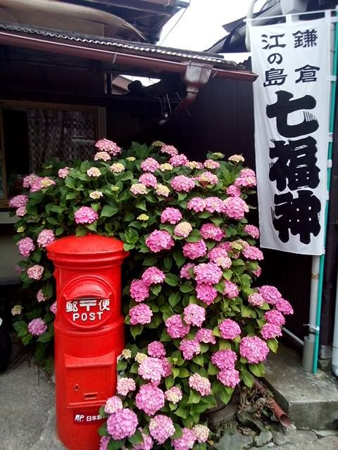 鎌倉丸ポスト_坂ノ下・力餅家 in 鎌倉市, 神奈川県