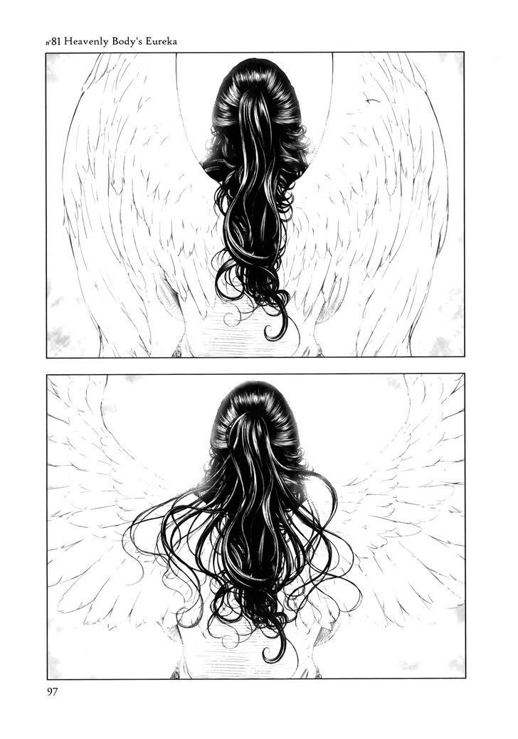 Innocent (sakamoto Shinichi) Vol.8 Ch.81 page 1 at www.Mangago.me