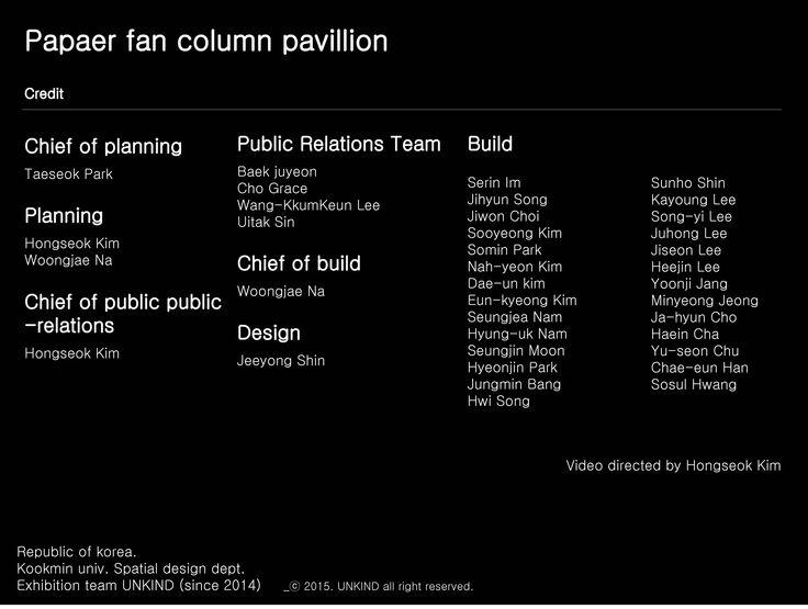 PAPER FAN COLUMN PAVILLION UNKIND #paper #fan #column #pavillion #architecture #design #landscape