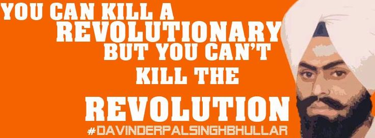 SAD NEWS - Professor #DavinderpalSinghBhullar may be #executed tomorrow, Please pray for veerji's chardi kala & his family ( #deathpenalty #amnesty #Sikhs #Singhs #Kaurs ) guilty without any evidence #democratic #India see http://www.academicroom.com/article/supreme-court-justice-shahs-dissenting-opinion-case-davinderpal-singh-bhullar-march-22-2002