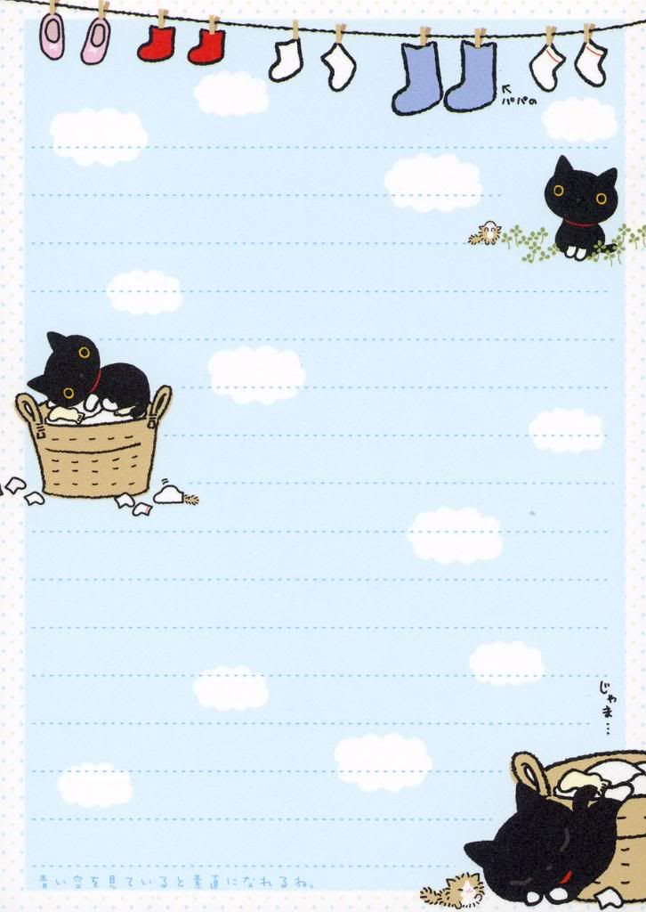 Mémo paper black cat
