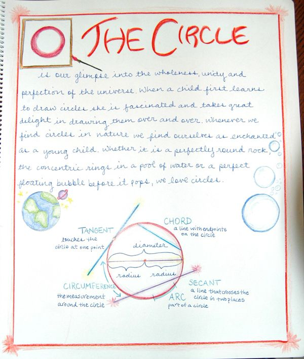Circles - using The Beginner's Guide to Constructing the Universe Grade 9 - Circle Geometry