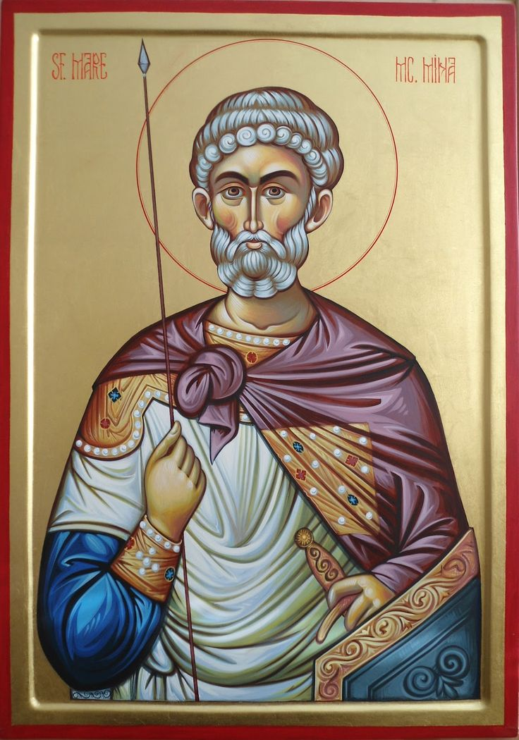 St. Menas
