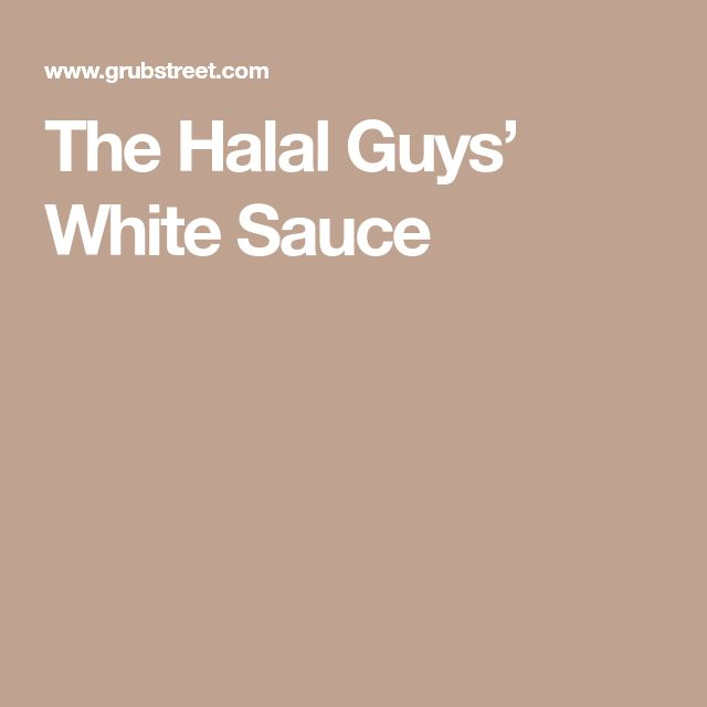 The Halal Guys' White Sauce