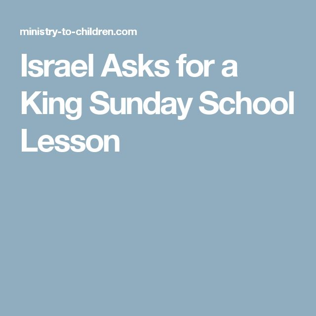 kings of israel essay Introduction to the prophets  the records of the earliest prophets are woven into the history of israel in the books of joshua through 2 kings, rather than in a.