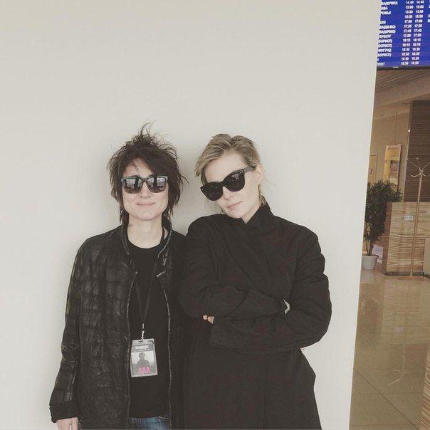 Zemfira & Renata Litvinova