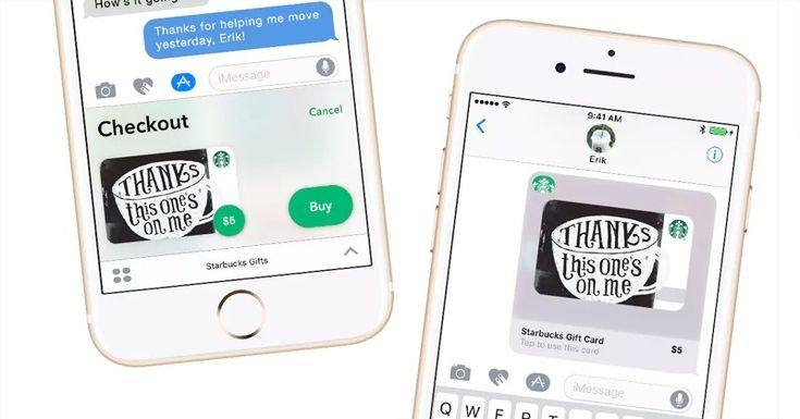 Starbucks offers $5 to customers sending gifts via iMessage app #AppleNews #TechNews