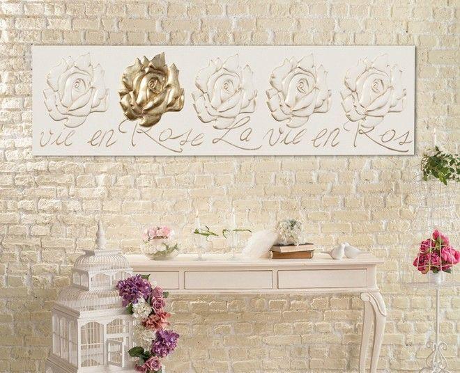 P3271 - LA VIE EN ROSE BLANCHE di PINTDECOR Cm 180x40  Struttura telata con fondo avorio con cinque elementi in ceramica composita dipinti a mano.  #quadro #p3271 #la #vie #en #rose #blanche #pintdecor #lavieenrose #pannello