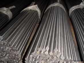 Henan Seedsteel company: Alloy steel AISI 1040