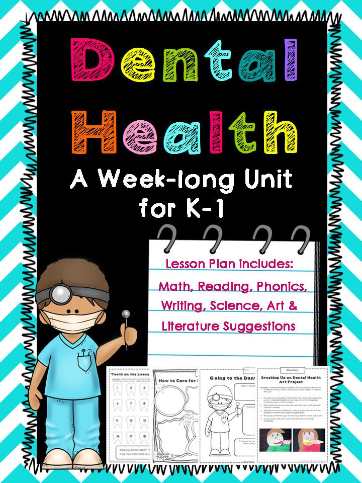 Dental Health Theme Week-Long Unit for Kindergarten and First Grade.  Includes lesson plan with activities and worksheets in Math, Reading, Phonics, Writing, Science & Art