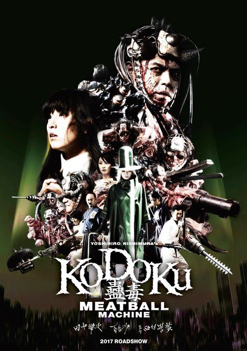 Meatball Machine Kodoku (2017) Full Movie Streaming HD