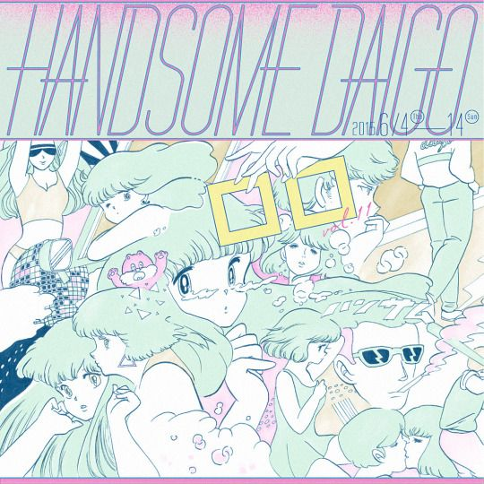 ハンサムな大悟』 Design: SasakiShun + GunjiTatsuhiko Illustration: ボブa.k.aえんちゃん
