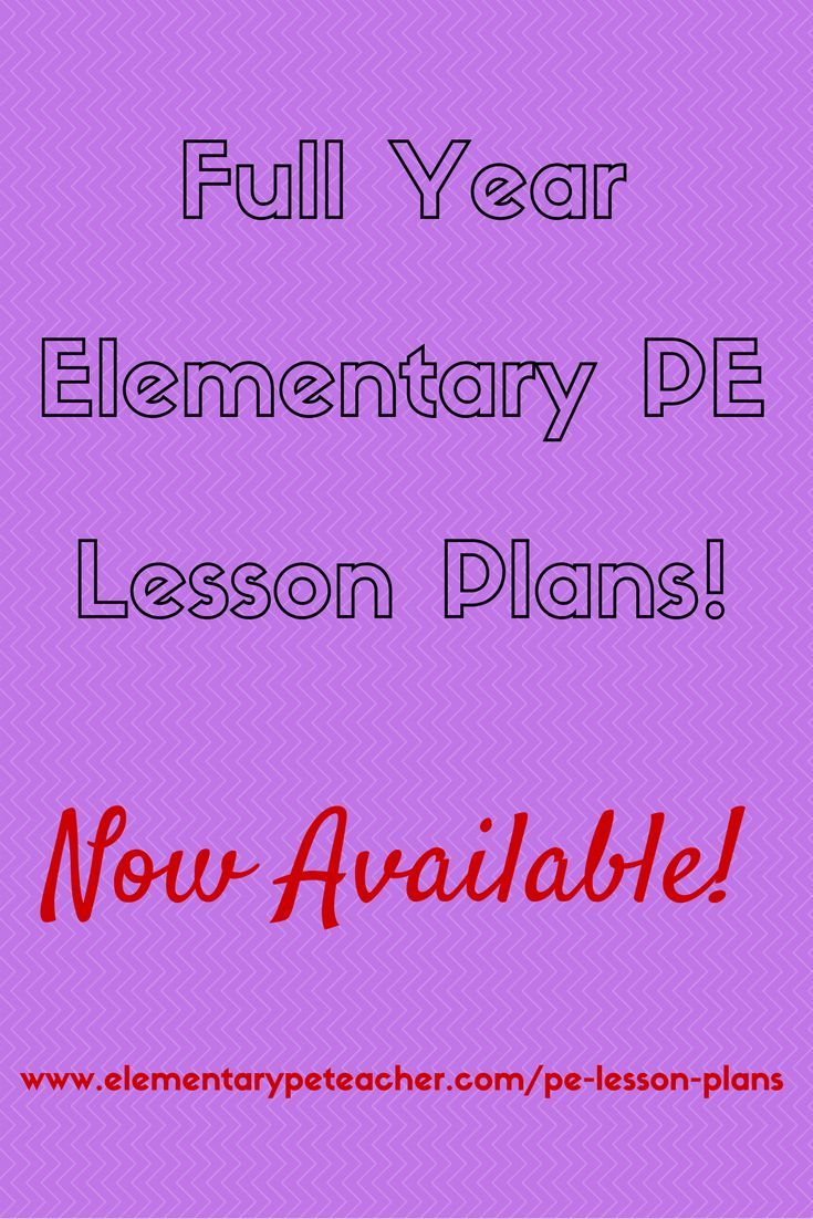 FULL YEAR of Elementary PE Lesson Plans. Never write another lesson plan again!  40 Weeks - that's 200 Days of PE Activities already planned out for you and your students!!  Enjoy Your School Year! :)